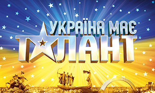 Ukraine's Got Talent 2014